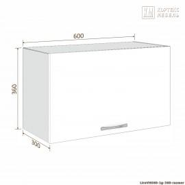 Шкаф настенный ВШ60-1г-360 ЛИРА [км.02139]