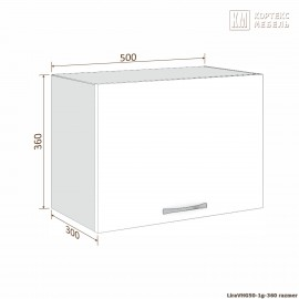 Шкаф настенный ВШ50-1г-360 ЛИРА [км.02138]
