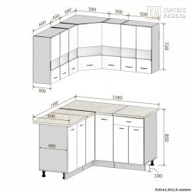 Кухня  Корнелия  ЭКСТРА угловая 1,5х1,4 [км.]