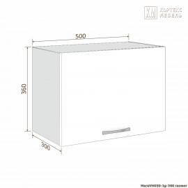 Шкаф настенный ВШ50-г 360 МАРА [км.02041]
