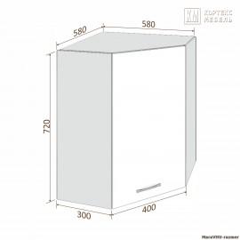 Шкаф настенный угловой ВШУ МАРА [км.02053]