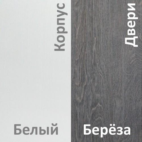 Белый / Берёза