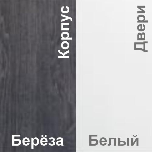 Берёза / Белый
